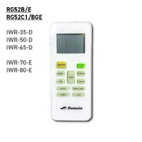 Domain AirCon Remote - RG-52B-E or RG-52C1-BGE