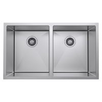 Double Bowl Undermount Kitchen Sink - 760mm - UM760-20